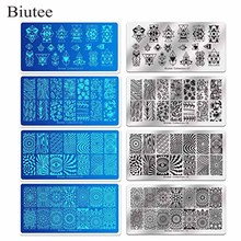 1Pc Biutee Rectangle Nail Stamping Template Classical Designs Flower Letter Stamp Nail 12*6cm Nail Stamping Plate 15 Patterns