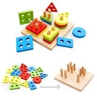 Baby Wooden Preschool Shape Recognition Geometric Sorting Board Block Stack Sort Chunky Toys kid Boys Girls Birthday Gift