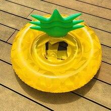 Детские надувные изделия для плавания кольцо мультфильм ананас Надувное безопасное сиденье, круг плавающее кольцо детские игрушки мальчики девочки плавать ming Laps