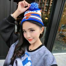 2016 Autumn Winter Women kintting hats Casual Camouflage Wool Football Crochet Women Caps , Fashion female Knitting Bonnet