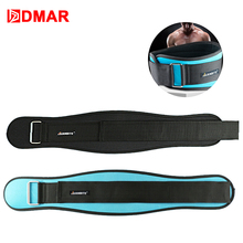 DMAR Training Fitness Protector Belt Weight Lifting Nylon Weightlifting Squat Belt Lower Back Support Gym Bodybuilding Squat