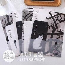 9pcs/Set 3 envelopes + 6 writting paper Cute Cat Paper Envelope For Gift Korean Stationery