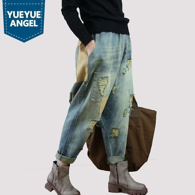 Color Anchos Nuevo Denim Gota Elástica Las Pantalones De Cintura Mujeres Mujer Para Patchwork Retro Agujero Model 2019 La Sueltos Entrepierna Otoño qwBR1WgXXP