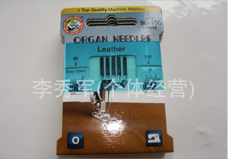 Domestic Household Sewing Machine Needle,Singer Brand,Leather special sewing machine needle,5PC