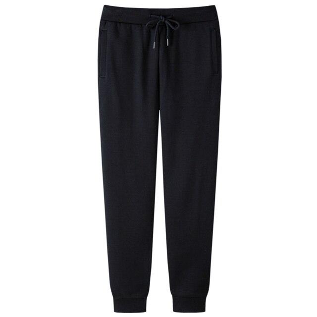 Fleece-Lined Sweatpants  6