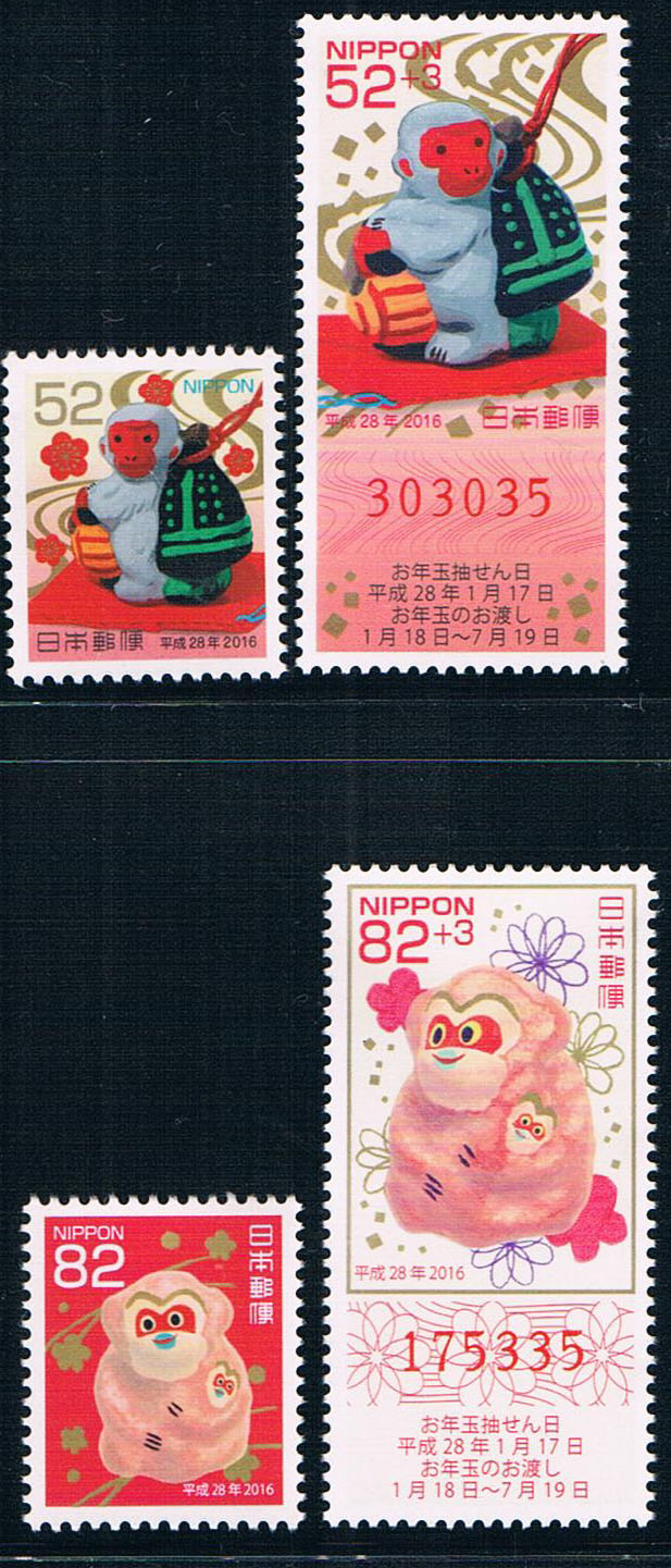 2015 Japan JR0661 Chinese 2016 Zodiac stamps 4 new 1111 bingshen year робот zodiac ov3400