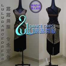 Sexy black latin dress, rumba Jive Dance Dress, Dress, Latin Salsa, Tango, latin dance dress latin wear