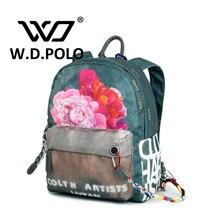 2016 Высокая Мода шик хлопка круиз женщины рюкзак леди плечо мешок руки девушки флоры школьные сумки горячий продавать M2185