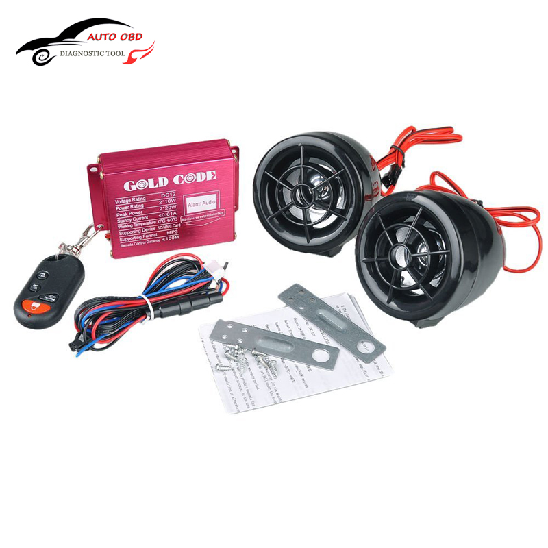 Wireless Remote Sound System Motorcycle Car Audio Speakers FM Radio USB SD Speaker Alarm Systems Anti-Theft Motorbike MP3 Audio