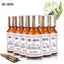 Famous brand oroaroma Peppermint Jasmine lemon grass Lavender Ylang Violet Essential Oils Pack For Aromatherapy Spa Bath 10ml*6