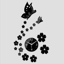 Новинка года Горячая наклейка на стену украшение дома diy акриловое зеркало бабочка настенные часы relojes de pared кварцевые иглы современные