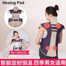 2017 New Products! Heating pad electric vibration shoulder strap shoulder heated neck necklace belt heat protection support