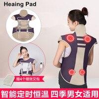 2017 Yeni Ürünler! ısıtma yastığı elektrikli titreşim omuz askısı omuz ısıtmalı boyun kolye kemer ısı koruma desteği