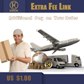 Extra shiping cost / Compensation Freight Fee for order / remote area fee