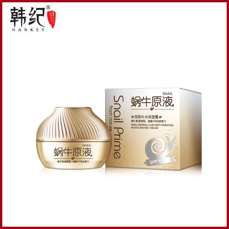 Esencia de caracol crema facial sérum 50 g blanqueamiento antiarrugas antienvejecimiento hidratante hidratante cremas faciales cosméticos coreanos