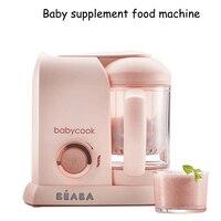 Детская пищевая мельница дополнение для дететей пищевая машина многофункциональная готовка и перемешивающая машина детская кухонная маши