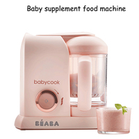 Baby Food Grinder Baby Supplement Food Machine Multi functional Cooking and Stirring Machine Baby Cooking Machine BEA010A