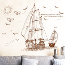 Sailing trip self-adhesive decoration stickers Living room bedroom restaurant wall background landscaping wall stickers