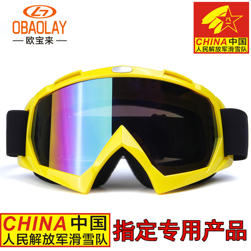 Man woman windproof glasses motorcycle single layer anti fog lence adult candy color broader view font