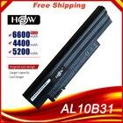 HSW Laptop Battery F...