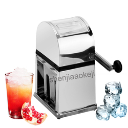 Hand-cranked ice crusher Hand-driven ice blender Commercial Manual ice crusher Household Use Crushed Ice Machine 1pc