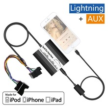 APPS2Car Car Adapter Apple 8 pin Lightning /AUX Music Interface CD Changer for BMW Z4 2003-2008 all Business Navigation