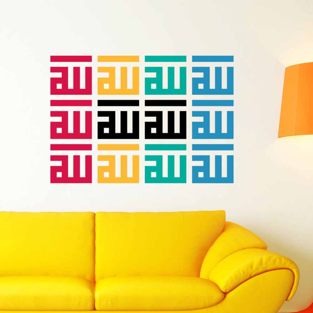creative colorful Islamic home decals wall sticker fashion Muslim ...