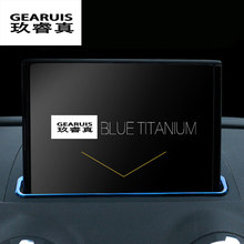 Für AUDI A3 8V 2013 - 2017 Auto Chrome Trim Styling Navigation Dekorative Rahmen Streifen Abdeckung Pailletten Spezielle Geändert zubehör
