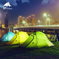 The Three Peak 2017 New Journey 2 Double Wind Storm 210T 15D Outdoor Tent