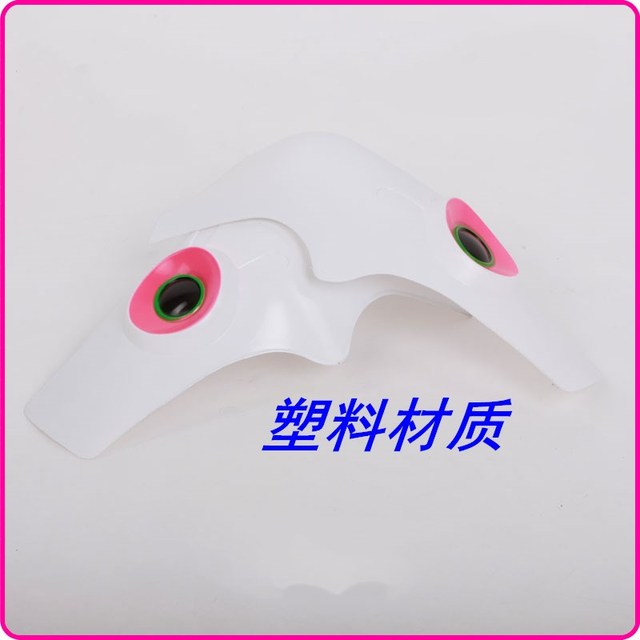 Free Shipping OW D.VA Cosplay Props Collar Shoulder Armor In Stock 1