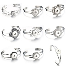 Wholesale Snap Button Bracelet&Bangles Silver Alloy Charm Adjustable Elastic Cuff Bangles 18mm Jewelry