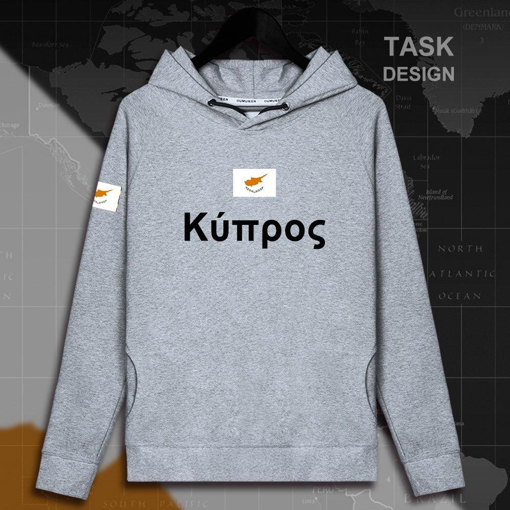 Кипр CYP кипрской cy мужская толстовка с капюшоном Пуловеры Толстовки Мужчины Толстовка уличная одежда спортивной костюм нации Весна