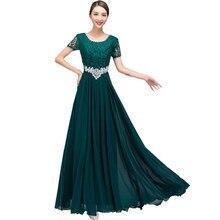 Rendas longa Cristal Verde Elegante Champanhe Vermelho Festa Formal Vestidos Vestido Kaftan Abendkleider Robe De Soiree Longue B45(China (Mainland))