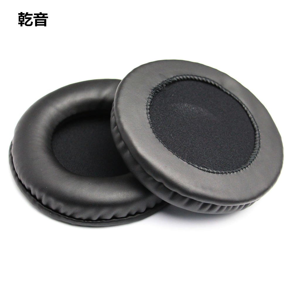 1 Pair 100MM 45-110MM Replacement Soft PU Foam Ear Pads Cushions For Sony For AKG For Beyerdynamic Headphones High Quality 1.15