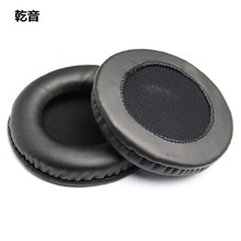 1 Pair 100MM 45-110MM Replacement Soft PU Foam Ear Pads Cushions for Sony for AKG for beyerdynamic Headphones High Quality 1.15 1 pair 70mm 45 110mm replacement so soft foam ear pads cushions for sony for akg for beyerdynamic headphones high quality 1 15