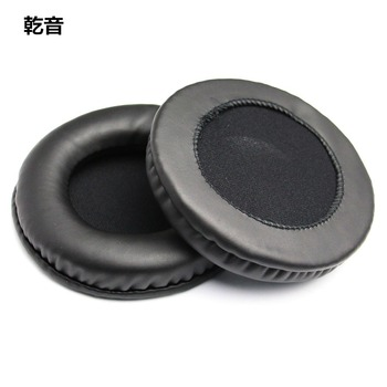 1 Pair 100MM 45-110MM Replacement Soft PU Foam Ear Pads Cushions for Sony for AKG for beyerdynamic Headphones High Quality 1.15 replacement 108mm memory foam ear pads cushions for akg k550 551 240s 242 a500 900 headphones