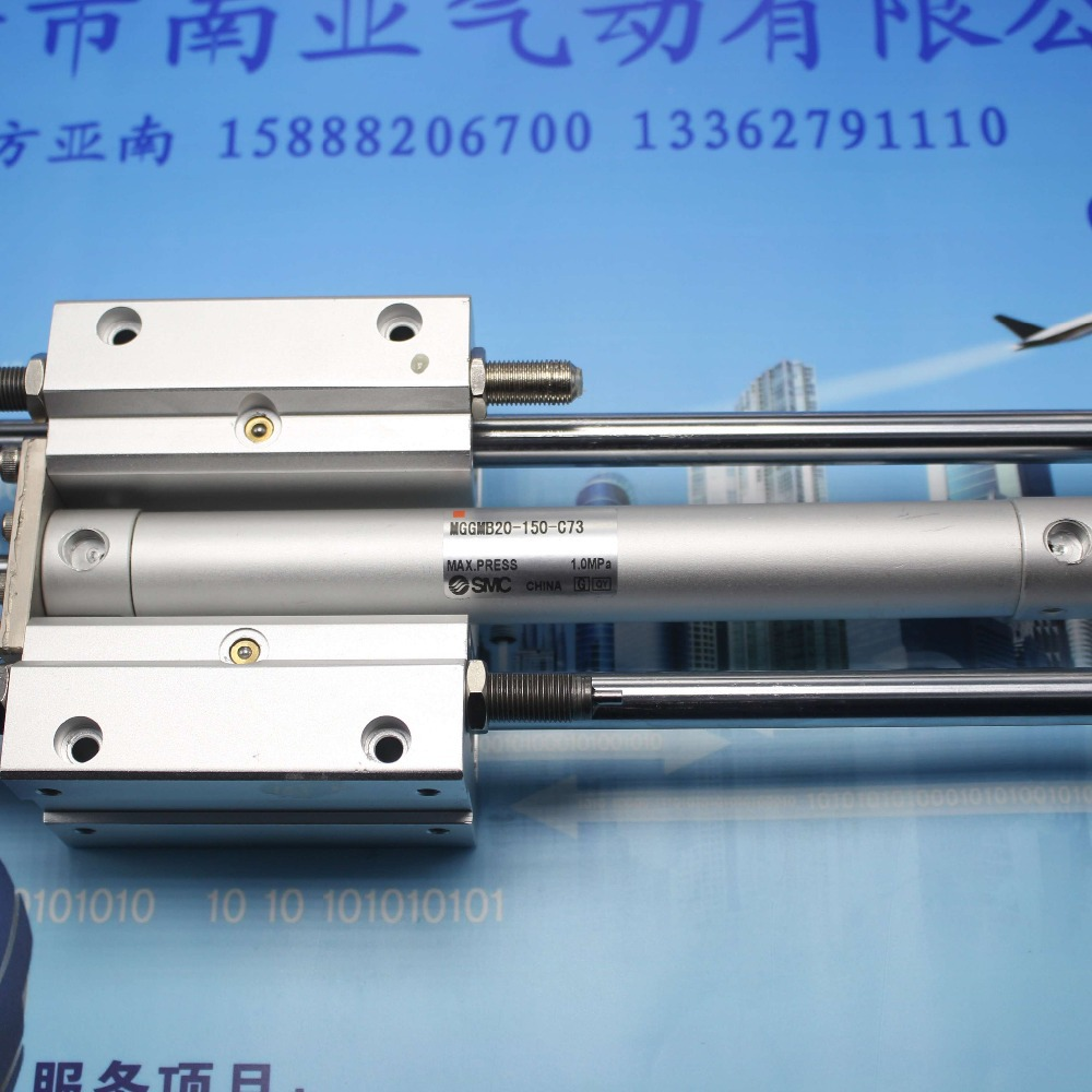 MGGMB20-150-C73 SMC air cylinder pneumatic cylinder air tools MGG series smc cs1wbn160 150 air cylinder pneumatic air tools smc cs1wbn series