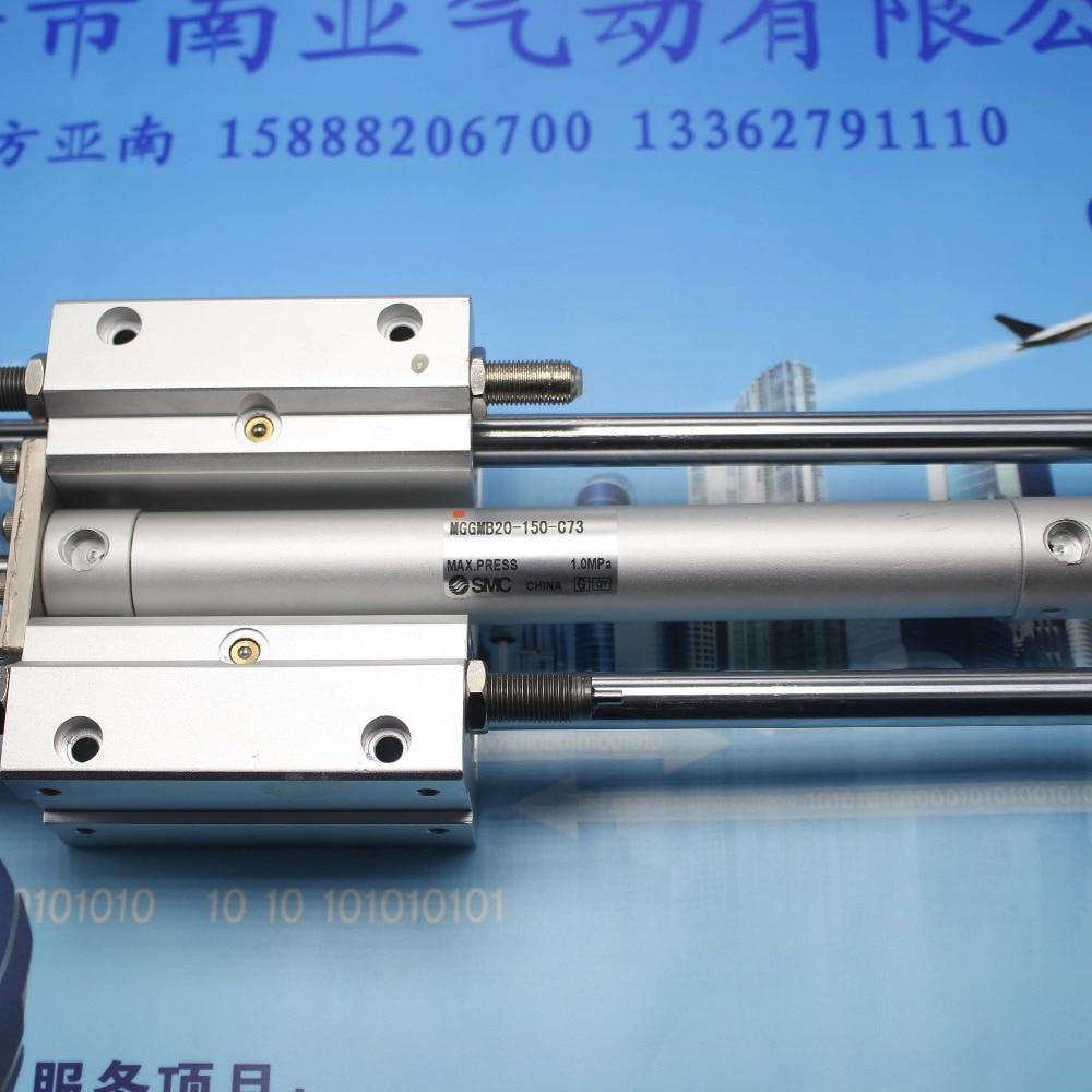 цена MGGMB20-150-C73 SMC air cylinder pneumatic cylinder air tools MGG series
