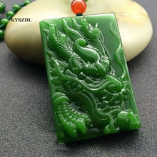 KYSZDL Natural green yu stone Dragon square Pendant Men and women pendants gift with free rope(China)