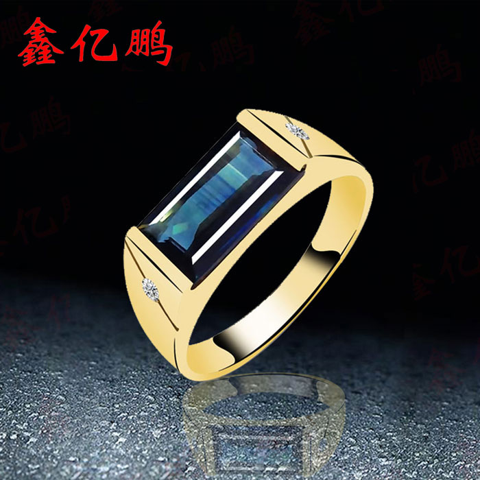 18 k gold inlaid natural sapphire ring Men and women style simple fashion With diamond