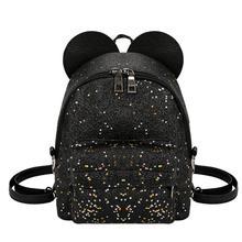 Блестящие блёстки для женщин милые маленькие рюкзаки из искусственной кожи школьные ранцы обувь для девочек принцесса сумка 2018, новая мода женский рюкзак