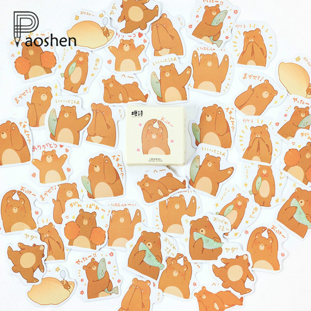 45 Pcs/Bag Diy Cute Cartoon Kawaii Pvc Stationery Stickers Lovely Bear Sticker For Diary Decoration Notebook Sticker Flakes by Paoshen