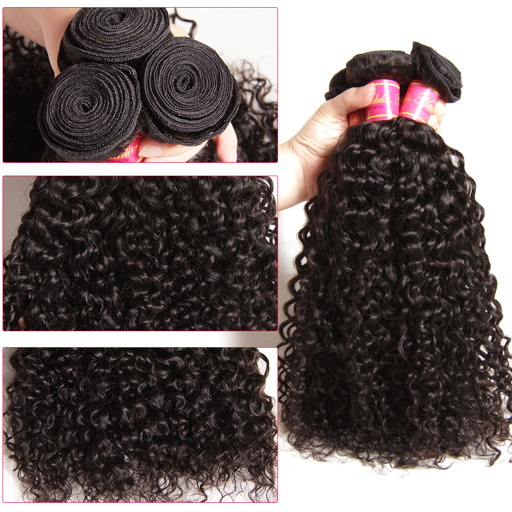 Nadula Hair 3 Bundles With 2Pcs Closures  Curly Hair With Closure 100%   With Lace Closure 5
