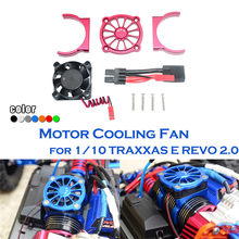 Remote control car parts Motor Cooling Fan for 1/10 TRAXXAS E REVO 2.0 RC Car Part Multi-Color Accessories Z306(China)