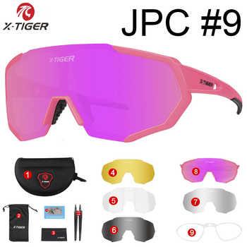 X-TIGER Cycling Eyewear X-YJ-JPC09-5