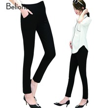 Comfortable work pants online shopping-the world largest ...