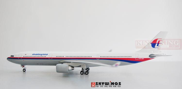 Phoenix 10527 Malaysia Airlines 9M-MKD 1:400 A330-300 commercial jetliners plane model hobby phoenix 11006 asian aviation hs xta a330 300 thailand 1 400 commercial jetliners plane model hobby