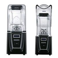 220 В Автоматическая электрическая соковыжималка дробилка для льда профессиональные смузи лед молочный коктейль чайник для Кофе магазин