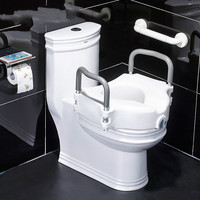 Elderly toilet booster elderly toilet handrail pregnant women toilet seat chair stool heightening washer bathroom tools