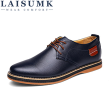LAISUMK Brand Mens Oxfords Leather Formal Shoe For Man Dress Shoes Round Toe Vintage Italian Men Flats  Casual Zapatos цены онлайн